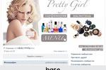 Оформление группы ВКонтакте Интернет-магазин Косметики