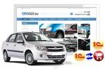 wPart.ru, интернет-магазин автокомпонентов на ВАЗ, ГАЗ, УАЗ, ЗИЛ