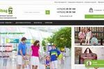Интернет-магазин дорожных принадлежностей