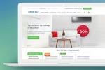 Интернет магазин - Split sale