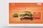 Food exprees - landing page