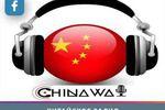 Китайское Радио