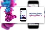 Synergypeople.ru