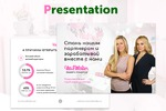 Pdf-презентация франшизы для сети студий маникюра