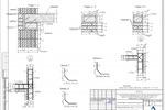 Проектирование жилого дома в Барвихинском с/п (узлы МП)
