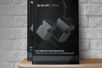 Дизайн и верстка каталога оборудования