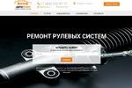 Сайт на Modx Rev