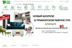 Интернет магазин на Modx Revo