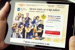 Школа музыки Дмитрия Бережного «Гитаристы»