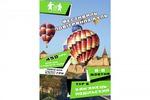 Афиша для поездки на фестиваль воздушных шаров