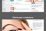 Салон красоты в Москве / Facebook