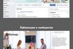 Ортопедический стул / Facebook