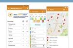 Мобильное приложение по управлению персоналом РАО ЕЭС
