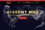 Лэндинг для самого крупного клуба в Республике Беларусь по MMA