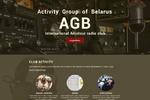 Сайт для самой крупной группы радиолюбителей в РБ и Европе