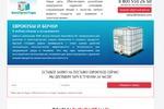 Продажа Еврокубов_Настройка Яндекс Директ и Google AdWords