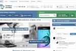 Ремонт телефонов_Настройка Яндекс Директ и Google AdWords
