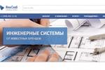 Доработка промышленного сайта на джумле