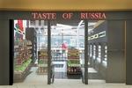 """Магазин """"TASTE OF RUSSIA"""" Аэропорт """"Шереметьево"""" Терминал В"""