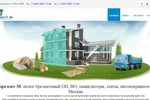 Сайт компании по продаже брезента