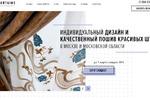 Landing page (одностраничник) по продаже услуг по пошиву штор