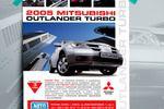 Рекламный плакат для автосалона