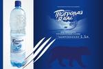 ТМ и упаковка для минеральной воды