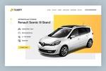 Сервис аренды авто для такси