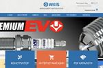 Создание сайта для компании Weis