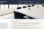 Верстка сайта для адвокатской конторы