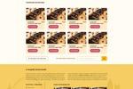 Макет онлайн-пекарни