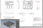 Рабочая CAD модель и КД корпуса пульта(2017г.)