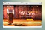 Beer & tapas