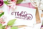 Логотип для службы доставки цветов и подарков