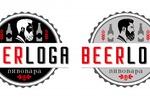 Beerloga пивовара