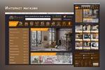 Voliant - интернет магазин мебели и освещения