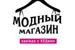 Логотип «Модный магазин»