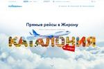 Промо сайт для авиакомпании Победа