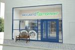 Визуализация салона для  mosautodetailing