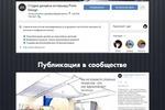 Студия дизайна интерьера / Вконтакте