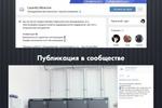 Оборудование для прачечных самообслуживания / Вконтакте