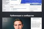 Оборудование для прачечных самообслуживания / Facebook