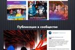 Парк виртуальных развлечений / Instagram