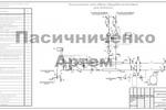 1.9_Сервисный центр г. Серов_схема обвязки