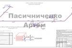 1.8_Сервисный центр г. Серов_схема теплоснабжения