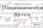 1.4_Сервисный центр г. Серов_схема вентиляции