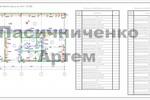 1.3_Сервисный центр г. Серов_план систем вентиляции