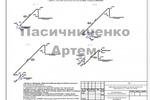 4.13_Жилой дом_холодоснабжение (продолжение)