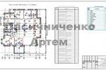 4.3_Жилой дом_план вентиляции_1-й этаж