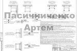 2.10_Стоматология_Санкт Петербург_узлы крепления сантехсистем
